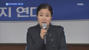 반박 기자회견 박소연