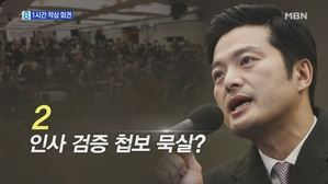 김태우 '출장비 부당 지급...