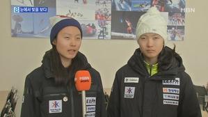 패럴림픽 스키 첫 금메달 꿈꾸는 시각장애 쌍둥이 자매
