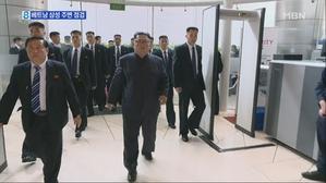 김창선, 베트남 삼성 주변 점검…실무협상 시작