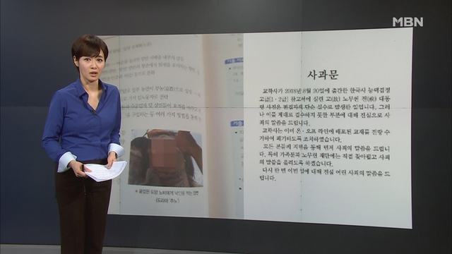 김주하의 3월 22일 '이 한 장의 사진'