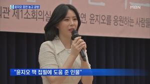 김수민 작가 법률 대리인,...