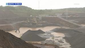 제주 전역 호우경보·강풍특보…5시간만에 100mm 넘는 폭우