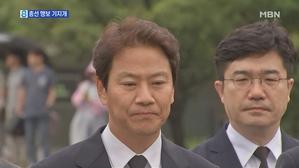 임종석 등 청와대 1기 비서진 '봉하행'…총선 행보 기지개