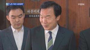 손학규, 측근 임명 강행…오신환