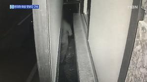 반지하 창문으로 여성 엿본 20대 구속…