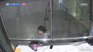 [단독] 안경·모자로 얼굴 가린 고유정…손님 뜸한 화요일 밤 완도행 승선
