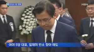 정치권 조문 행렬…부음 들은 북한 조문단 파견할까?
