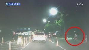 만취 무면허 상태로 경찰관 덮쳐…잡고 보니 상습범