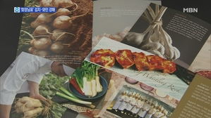 계열사에 '회장님표' 김치·와인 강매한 태광 21억 과징금