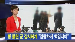 김주하 앵커가 전하는 6월...