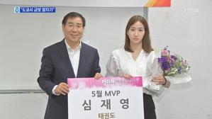 세계선수권 2연패 심재영, 여성스포츠대상 '5월 MVP'