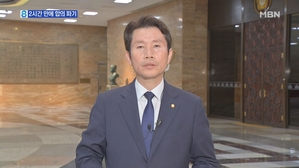 한국당, 2시간 만의 복귀 철회…국회 정상화 무산