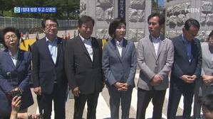 삼척항 찾은 한국당…해군 1함대 방문 두고 청와대와 신경전