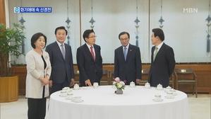 [단독] 김부겸·김영춘 방일…니카이 자민당 간사장 회동 추진