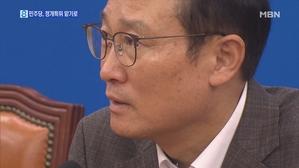 민주당, 정개특위 맡기로…위원장에 홍영표 전 민주당 원내대표