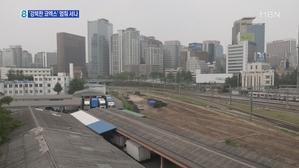 '강북판 코엑스' 개발 사업 멈춰 서나…소송전 비화