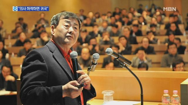 """'성폭행 의혹' 김준기…""""의사 허락 받아 귀국해 조사"""""""