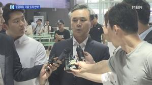 이 시각 WTO서 한일 격돌…'후쿠시마 역전승' 주역 등판