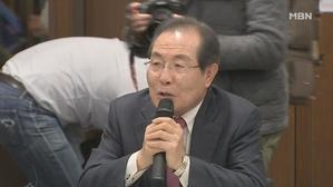 '대통령·한국여성 비하' 콜마 윤동한 회장 강제시청 논란
