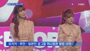 한일관계 냉각 속 일본 여가수들 데뷔 '시각차'