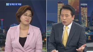 [뉴스추적] 북한, 청와대 향해