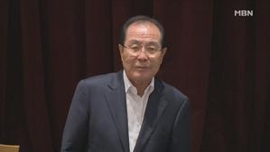 성난 불매운동…'막말 영상' 한국콜마 회장 사퇴