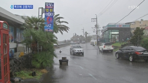 태풍 '레끼마' 접근…제주·전남 '폭우', 서해안 '강풍'