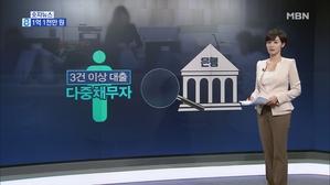 [숫자뉴스] 1억 1천만 원