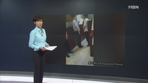 김주하의 8월 13일 '이 한 장의 사진'