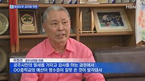 유리 깨 자해소동 벌인 시...
