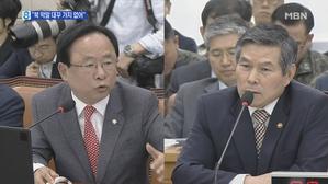 정경두, 북한 막말에