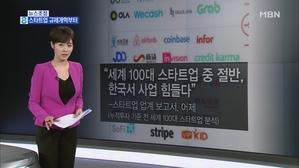 얼굴 공개 '몸통 시신' 장대호…