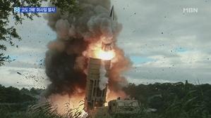 북, 미사일 2발 발사…'...