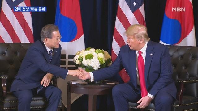 """문 대통령-트럼프 30분 통화 """"한반도 엄중, 비핵화 대화 유지"""""""