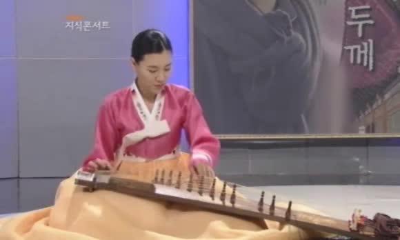 [한국문화, 그..