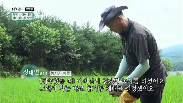 유기농 재배로 ..