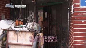 도심 속 쓰레기 집! 할머니가 쓰레기에 집착하는 이유는?