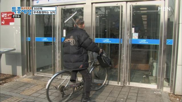 다짜고짜 자전거..