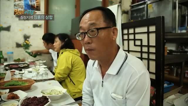 [로드다큐 맛있..