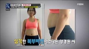 3개월에 16kg 감량! 초저가 다이어트의 ..