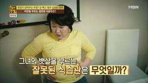 비만을 부르는 잘못된 식습관..