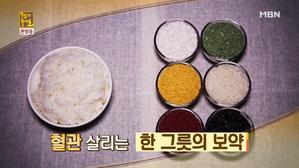 쌀도 약이 된다? 혈관 살리는 한 그릇의 밥!