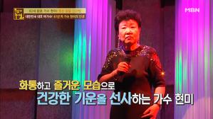 대한민국 대표 여가수! 61..