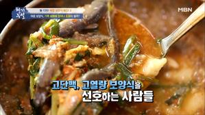 無 더위! 제철 보양식 BEST 3!