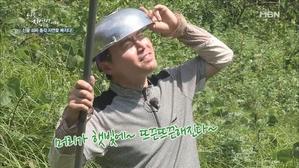 산골 괴짜 총각, 자연 愛 빠지다! 자연인 구자홍
