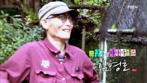 그 남자의 파라다이스! 자연인 김영호