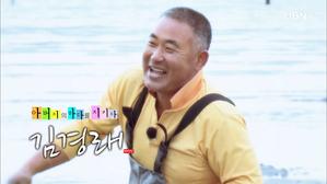 아버지 바다를 지키다! 자연인 김경래