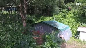 자연인의 집