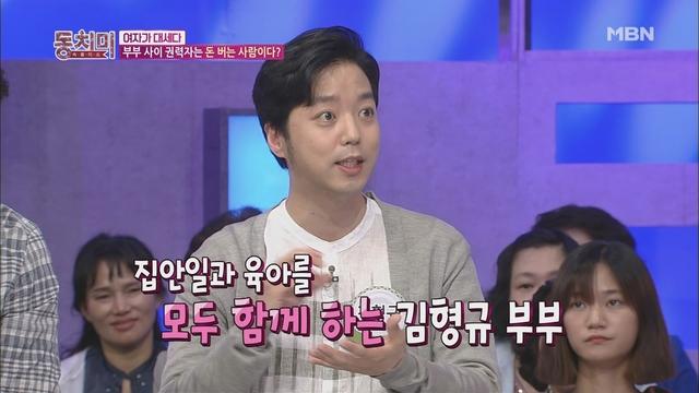 자우림 김윤아 ..